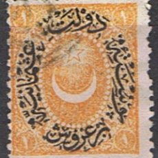 Timbres: TURQUIA // YVERT 37 // DENT. 13 1/2 // 1876-32 ... USADO. Lote 209771423