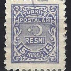 Sellos: TURQUÍA 1948 - SELLO OFICIAL - SELLO USADO. Lote 210536191