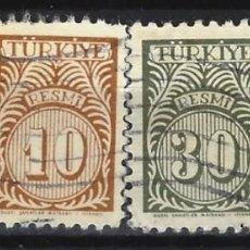 Sellos: TURQUÍA 1957 - SELLOS OFICIALES NUMÉRICOS, 4 VALORES - SELLOS USADOS. Lote 210536240