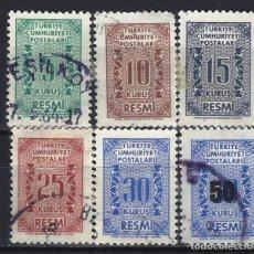 Sellos: TURQUÍA 1962 - SELLOS OFICIALES NUMÉRICOS, 6 VALORES - SELLOS USADOS. Lote 210536283
