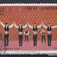 Sellos: TURQUÍA 1969 - BAILES POPULARES - SELLO USADO. Lote 210536366