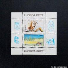 Sellos: MINIHOJA CHIPRE TURCO 1986, CONSERVACION DE LA NATURALEZA. Lote 213897870