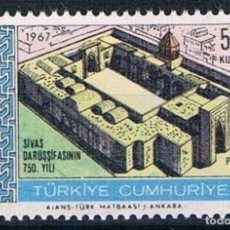 Sellos: TURQUIA1967 - CASA DE SALUD EN SIVAS - YVERT Nº 1833**. Lote 216748936