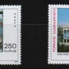 Sellos: TURQUIA1971 - PINTURAS DE CEMAL - YVERT Nº 2015-2016**. Lote 216749926
