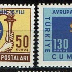 Sellos: TURKIA 1964 - CONSEJO DE EUROPA. Lote 217824372