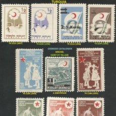 Sellos: TURQUIA 1955 A 1958 - LOTE VARIADO (VER IMAGEN) - 10 SELLOS USADOS. Lote 218013561