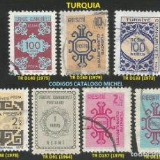 Sellos: TURQUIA 1964 A 1979 - LOTE VARIADO (VER IMAGEN) - 7 SELLOS USADOS. Lote 218013677
