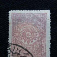 Sellos: TURQUIA, IMPERIO OTOMANO 20 PARAS, AÑO 1892,. Lote 219631811