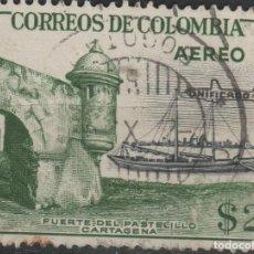 Sellos: LOTE P SELLO COLOMBIA AEREO. Lote 220759411