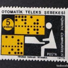 Timbres: 1975 TURQUÍA CORREOS Y TELECOMUNICACIONES. Lote 221927650