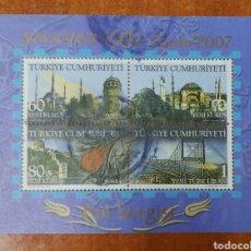 Selos: TURQUIA N°47 USADA AÑO 2007 (FOTOGRAFÍA REAL). Lote 221956226