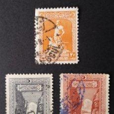 Sellos: 1926 TURQUÍA INSCRIPCIÓN ARÁBIGA Y LATINA. Lote 221975093