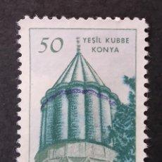 Timbres: 1957 TURQUÍA 70 ANIVERSARIO DEL NACIMIENTO DE MEVLANA. Lote 222077660