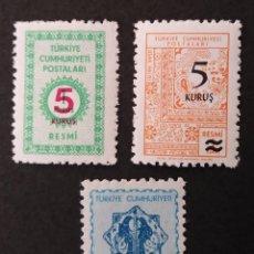 Sellos: SELLOS OFICIALES 1977 TURQUÍA. Lote 222249506
