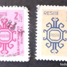 Sellos: SELLOS OFICIALES 1979 TURQUÍA. Lote 222249972