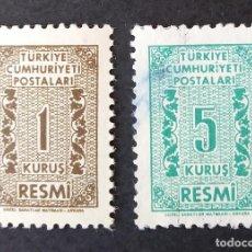 Sellos: SELLOS OFICIALES 1962 TURQUÍA. Lote 222250252