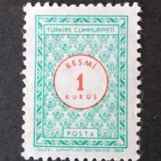 Sellos: SELLO OFICIAL 1969 TURQUÍA. Lote 222251478