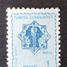 Sellos: SELLO OFICIAL 1967 TURQUÍA. Lote 222251807