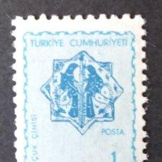 Sellos: SELLO OFICIAL 1967 TURQUÍA. Lote 222251942