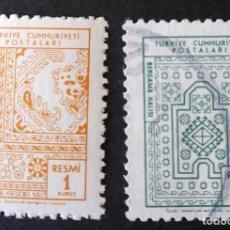 Sellos: SELLOS OFICIALES 1966 TURQUÍA. Lote 222252180