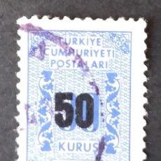 Sellos: SELLO OFICIAL 1963 TURQUÍA. Lote 222252636