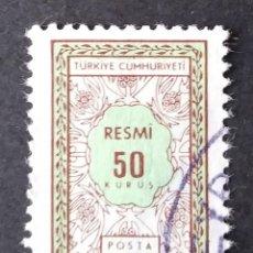 Sellos: SELLO OFICIAL 1968 TURQUÍA. Lote 222253543