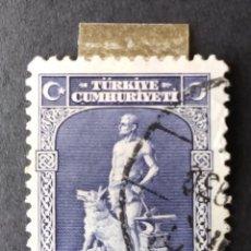 Sellos: 1929 TURQUÍA SERIE 1926 INSCRIPCIÓN LATÍN. Lote 222373325