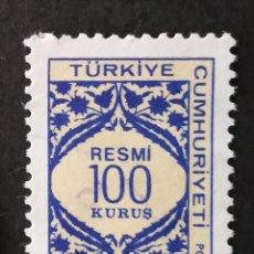 Sellos: SELLO OFICIAL 1973 TURQUÍA. Lote 222483515