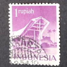 Sellos: 1949 INDONESIA EDIFICIOS. Lote 222711572