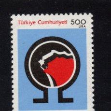 Sellos: TURQUIA 2681** - AÑO 1991 - SYMPOSIUM INTERNACIONAL POR LOS DERECHOS HUMANOS. Lote 222819787
