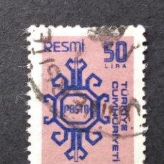 Sellos: SELLO OFICIAL 1981 TURQUÍA. Lote 222827653