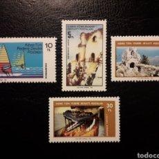 Timbres: CHIPRE TURCO (TURQUÍA) YVERT 103/6 SERIE COMPLETA NUEVA CON CHARNELA. 1982. TURISMO. Lote 223052437