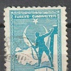 Sellos: TURQUIA,1942 - MİLLİ MÜDAFAA - 2 KURUS USADO. Lote 223225687