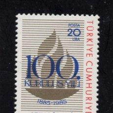 Sellos: TURQUIA 2487** - AÑO 1985 - CENTENARIO DEL LICEO DE ISIK. Lote 225594078