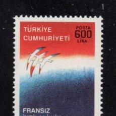 Sellos: TURQUIA 2609** - AÑO 1989 - BICENTENARIO DE LA REVOLUCION FRANCESA. Lote 225603315
