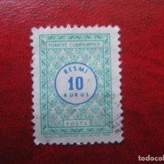 Sellos: TURQUIA 1969,SELLODE SERVICIO YVERT 112. Lote 226352878