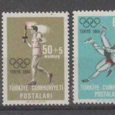 Sellos: TURQUIA 1964.. Lote 226975160