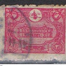 Selos: TURQUIA // YVERT 163 // 1913 ... USADO. Lote 229037135