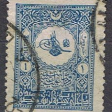 Selos: TURQUIA // YVERT 101 // DENT. 13 1/2 // 1901 ... USADO. Lote 229037460