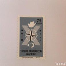 Timbres: TURQUIA SELLO NUEVO. Lote 230829165