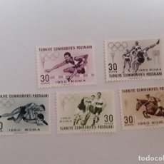Timbres: TURQUIA SERIE NUEVO. Lote 232811280