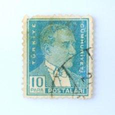 Sellos: SELLO POSTAL TURQUÍA 1931 , 10 PARA, KEMAL ATATÜRK, RAREZA DE COLOR, USADO. Lote 233407540