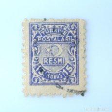 Sellos: SELLO POSTAL TURQUÍA 1948 , 15 KURUS, RESMI, USADO. Lote 233410005