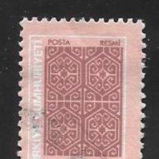 Selos: TURQUÍA. Lote 237178375