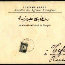 Sellos: CARTA OFICIAL DE LA SUBLIME PORTE AL CONSULADO DE TURQUÍA EN TIFLIS (RUSIA), 1910, IVERT 149, 2 PI.. Lote 243643855