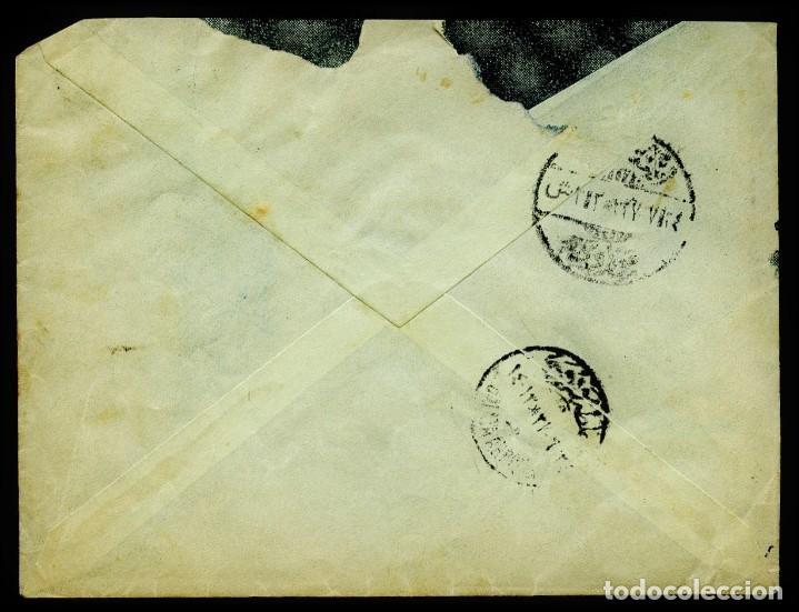 Sellos: Carta con membrete del vapor S/S Zannetta, naviera Atmoploia de Lesbos. Guerra Grecia-Turquía,1921 - Foto 2 - 243650730