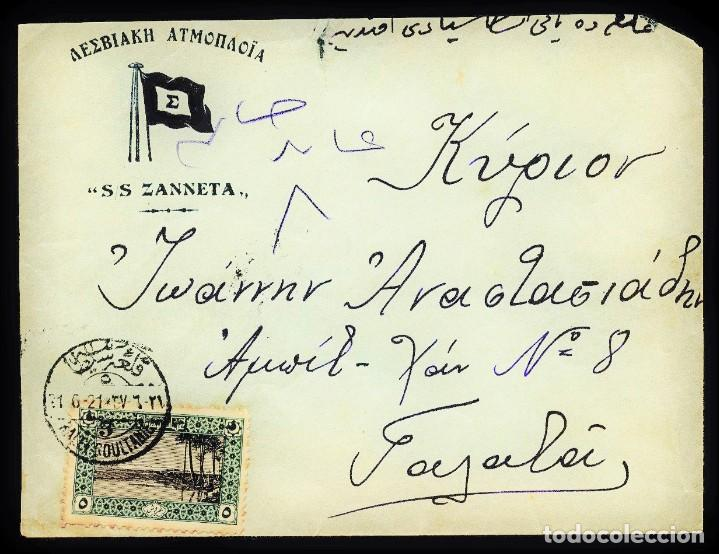 CARTA CON MEMBRETE DEL VAPOR S/S ZANNETTA, NAVIERA ATMOPLOIA DE LESBOS. GUERRA GRECIA-TURQUÍA,1921 (Sellos - Extranjero - Europa - Turquía)