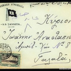 Sellos: CARTA CON MEMBRETE DEL VAPOR S/S ZANNETTA, NAVIERA ATMOPLOIA DE LESBOS. GUERRA GRECIA-TURQUÍA,1921. Lote 243650730