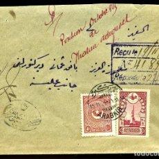 Sellos: 1925. CARTA DE ARABKIR (ARAPGIR) EN MALATYA/MELITENE (TURQUÍA) A ESTAMBUL. YVERT NUMS 575 Y 675.. Lote 243655420