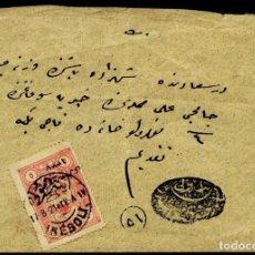 Sellos: 1921. CARTA DE INEBOLI A ESTAMBUL CON MARCA DE CENSURA. GUERRA INDEPENDENCIA DE TURQUÍA.. Lote 243657290